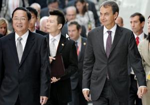Zapatero visitando la Expo