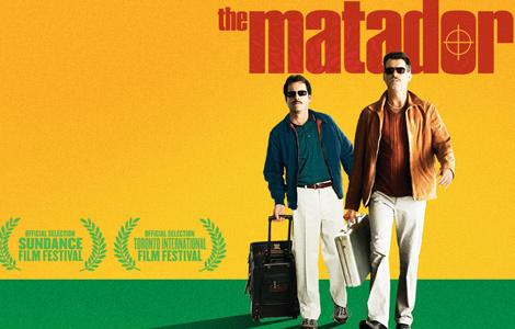 Cine: Matador