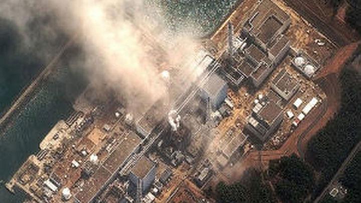 Altas tasas de radiación en Tokio (Japón)