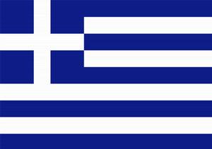 blog herman grecia