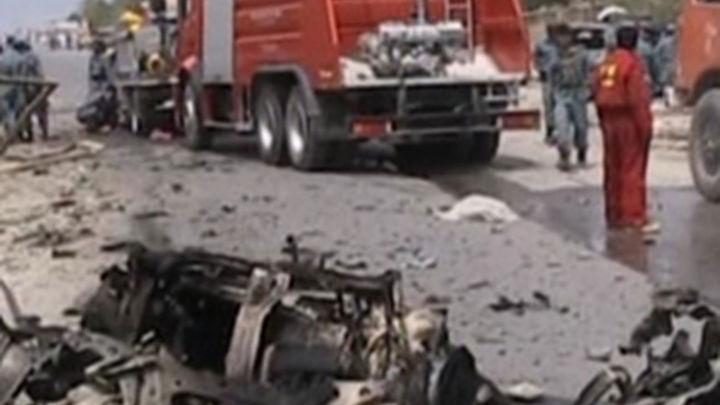 Dieciséis muertos en un ataque contra un edificio del gobierno cerca de Kabul