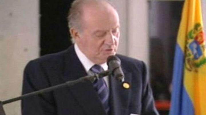 El Rey anima a Iberoamérica a avanzar juntos hacia la igualdad y el progreso