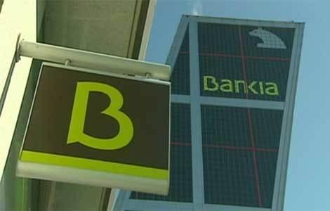 carru_bankia470.jpg