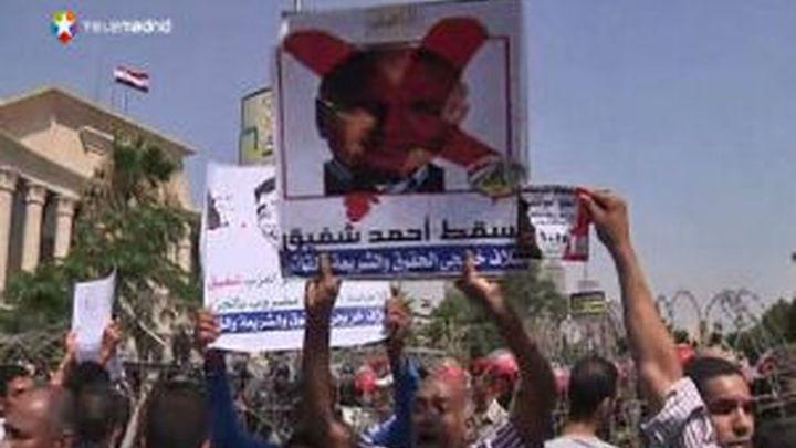 La Justicia egipcia disuelve el Parlamento dos días antes de presidenciales