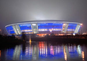 Estadio Donbass Arena de Donetsk