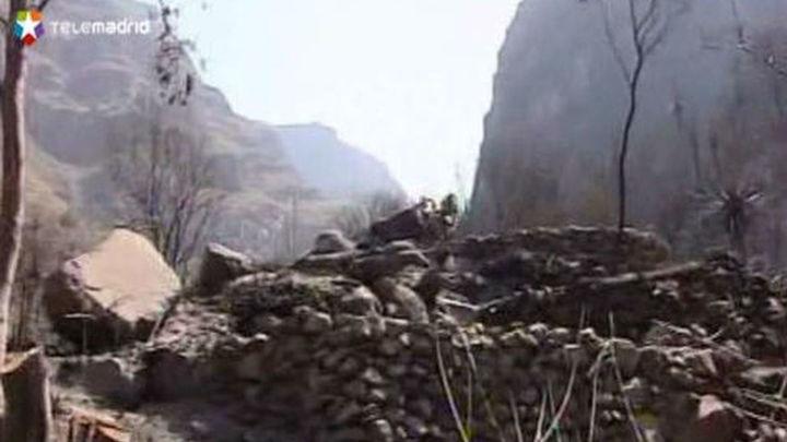 La Guardia Civil investiga el incendio de La Gomera, todavía sin detenciones