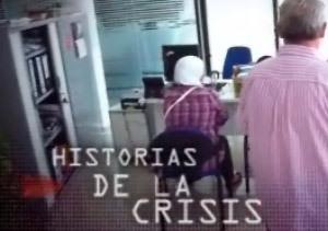 Mi cámara y yo: Historias de la crisis