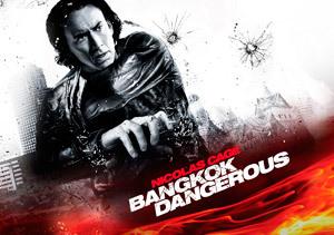 Bangkok dangeorus en Cine sin cortes