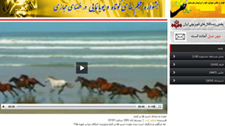 Irán presenta una web de vídeos compartidos similar a YouTube