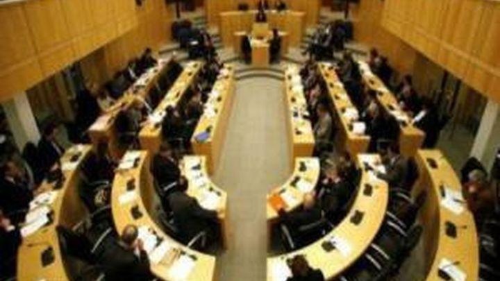 Aplazada de nuevo la votación en el Parlamento chipriota sobre la quita