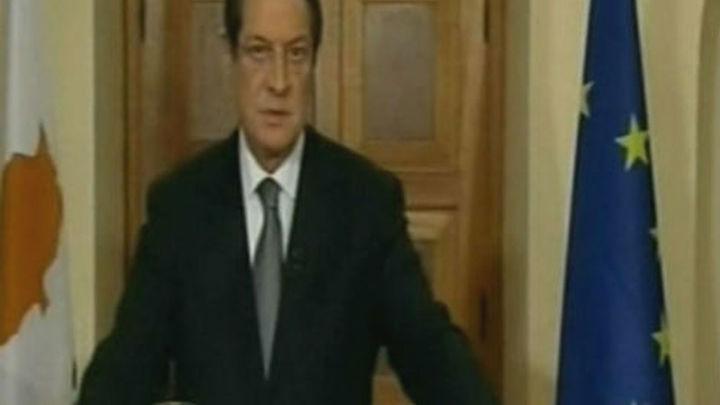 El Gobierno de Chipre reconoce que necesita 23.000 millones de euros