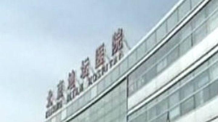 Ya son 51 los casos de gripe aviar registrados en China