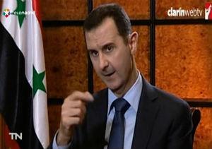 Al Assad
