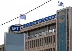El Presidente de la Unión Europea de Radiotelevisión pide al Gobierno griego que revoque el cierre de TV pública