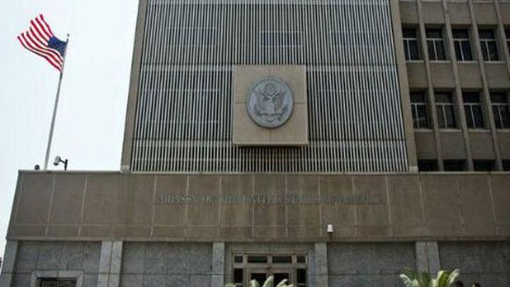 Estados Unidos desaloja un consulado en Pakistán tras recibir amenazas terroristas