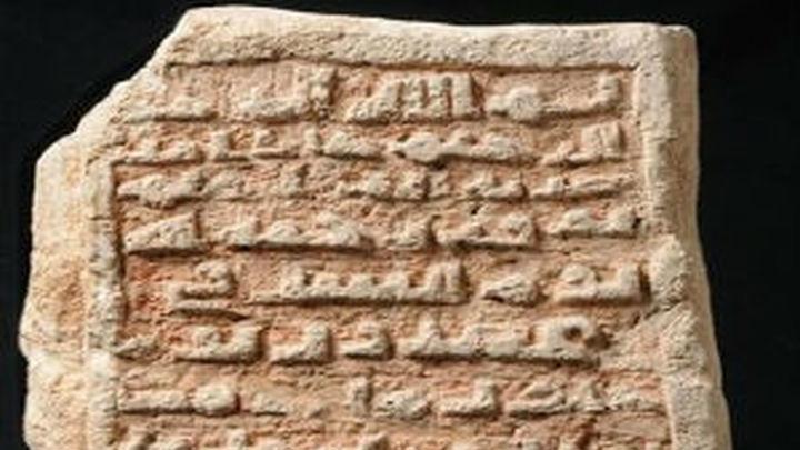 Primer epígrafe medieval islámico recuperado en Madrid