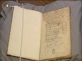 Hallada una copia manuscrita de una obra inédita de Lope de Vega