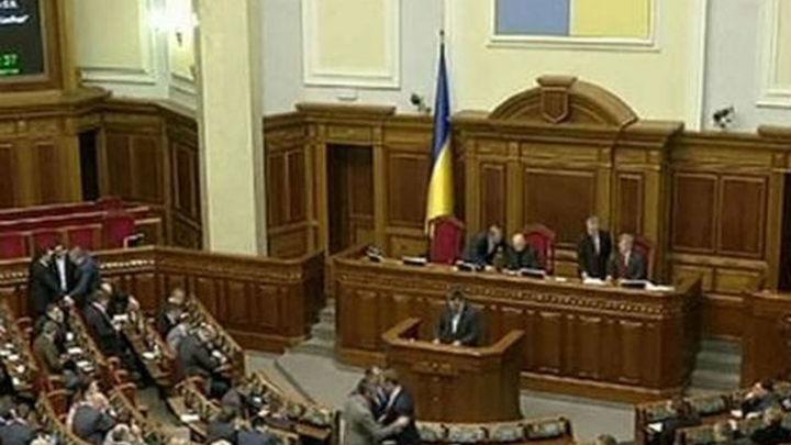 Arranca la lucha por la Presidencia en Ucrania