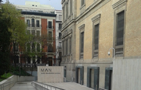 museo_arqueologico3333