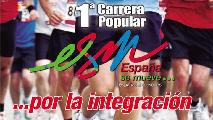 Chema Martínez da su apoyo a la carrera 'España se mueve por la Integración'