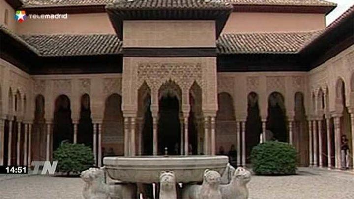 La directora de la Alhambra detenida por presunta malversación