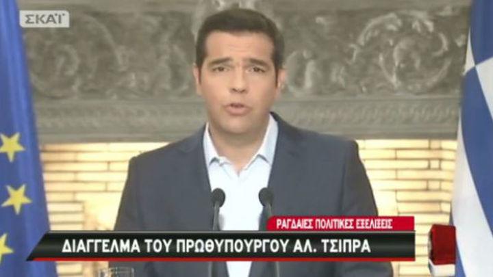 Tsipras anuncia su dimisión y propone elecciones anticipadas