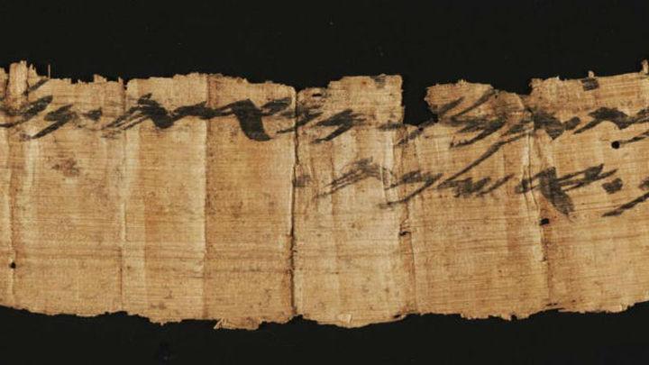 Arqueólogos israelíes hallan un papiro que recoge la referencia más antigua a Jerusalén en hebreo