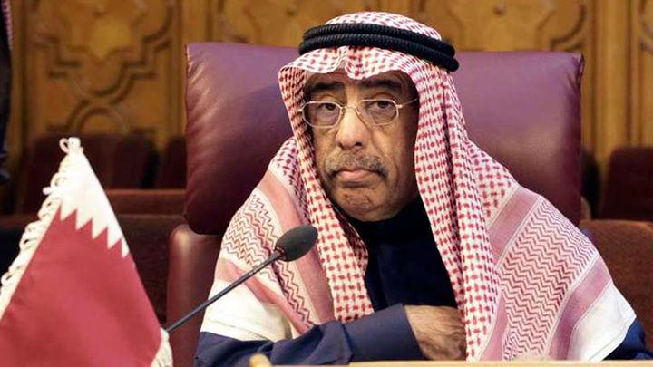 """Varios países árabes rompen relaciones con Catar acusado de apoyar el """"terrorismo"""""""