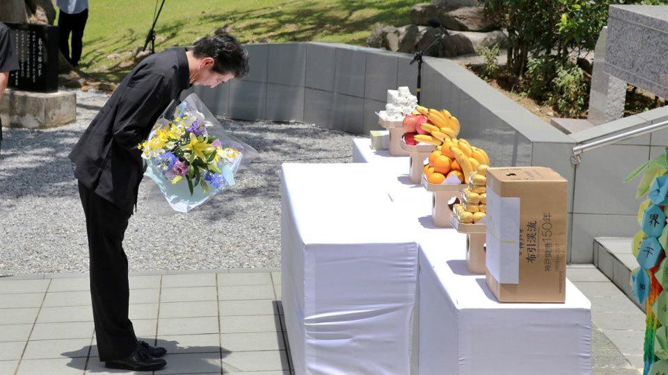Ofrenda floral en Okinawa en el aniversario de una de las batallas más cruentas de la II Guerra Mundial