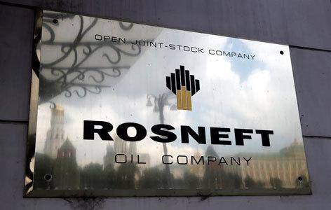 La petrolera rusa Rosneft