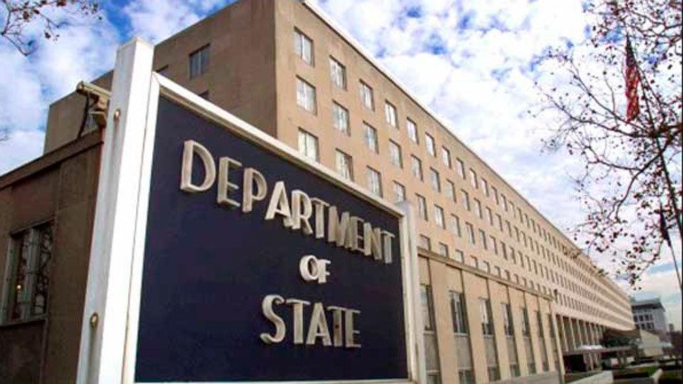 """EEUU señala a Irán como """"principal Estado patrocinador del terrorismo"""""""