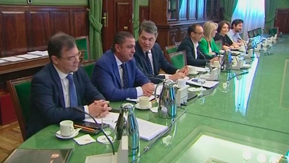 Comisión de investigación del Congreso de los Diputados