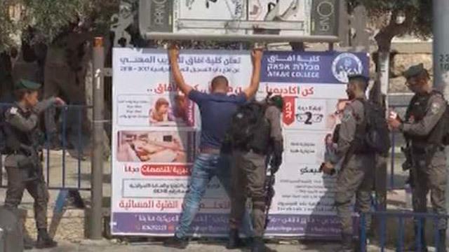 Controles de acceso a la explanada de las Mézquitas