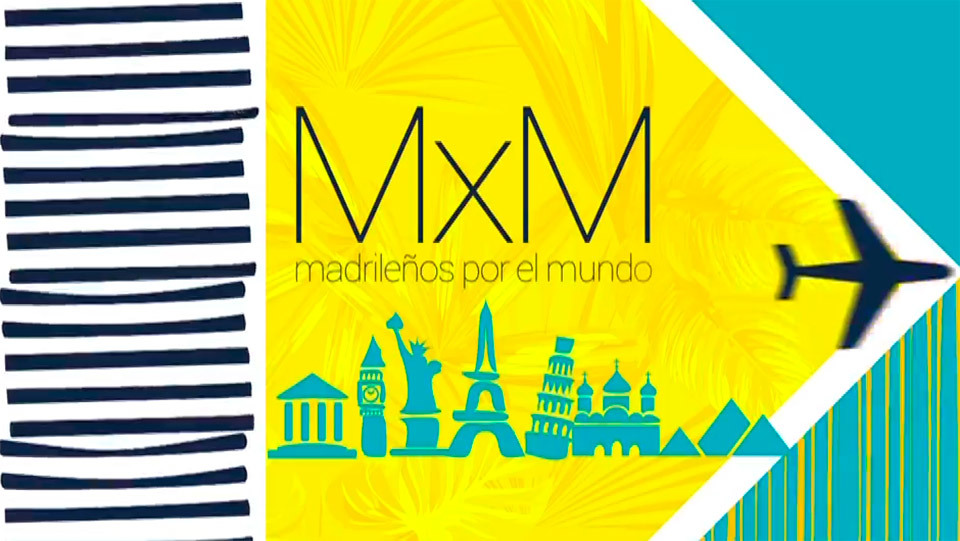 MxM Logo 2017