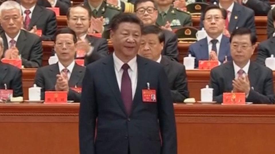 Comienza el Congreso del Partido Comunista chino