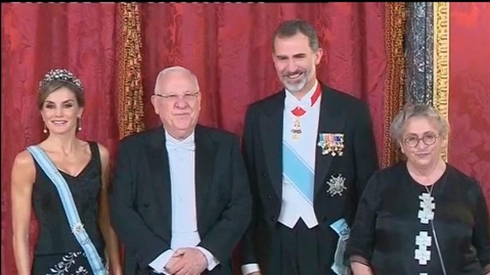Los Reyes ofrecen una cena de gala al presidente de Israel