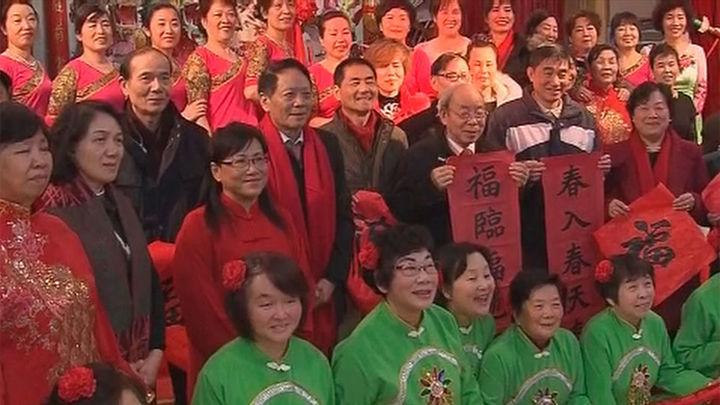La comunidad china en España celebra el Nuevo Año bajo el signo del Perro