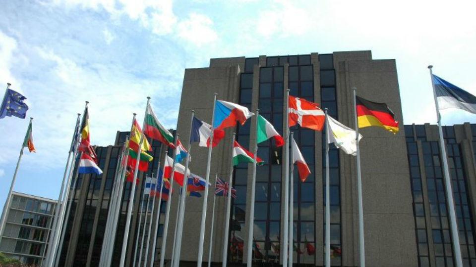 Tribunal de Justicia de la Unión Europea (TUE)