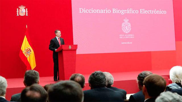 El Rey en el acto de presentación del Diccionario Biográfico electrónico