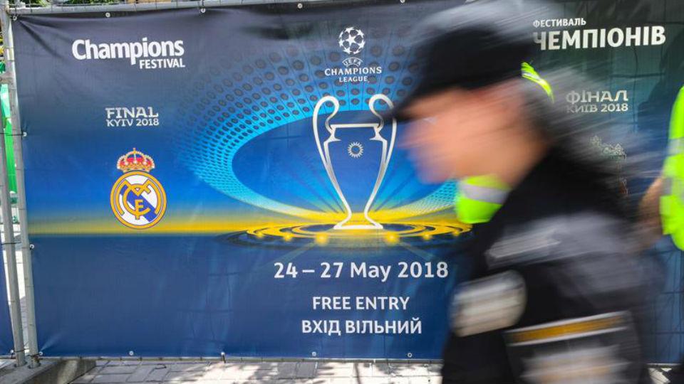Final de la Liga de Campeones