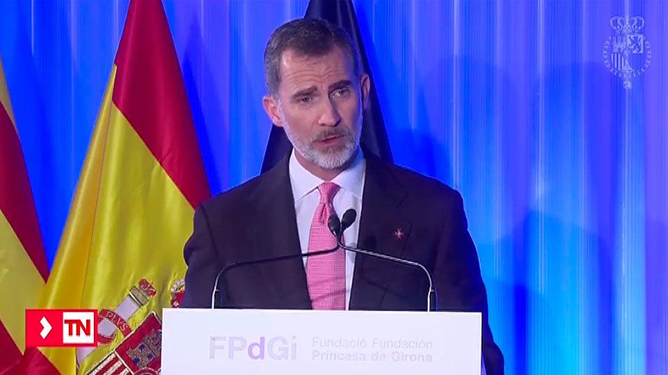 Felipe VI durante el acto de entrega de los Premios Princesa de Girona