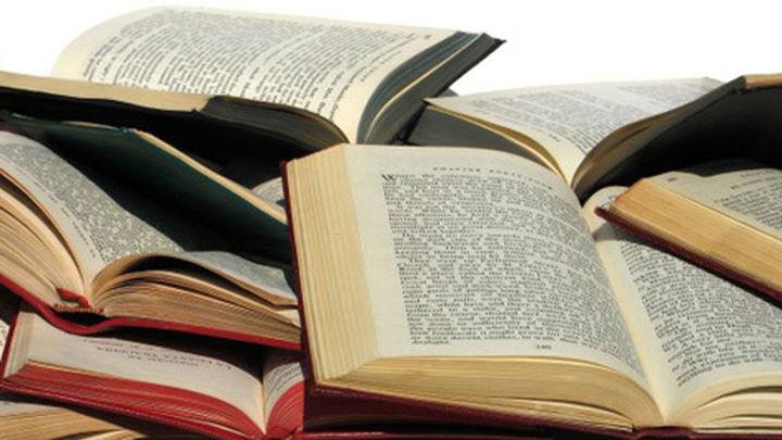 La Semana del Libro arranca en la mayoría de los municipios de la Comunidad de Madrid.