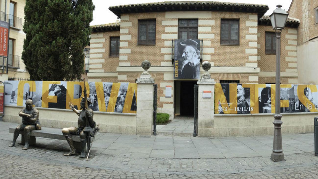 El Museo Casa Natal de Cervantes amplía su horario en fines de semana y festivos