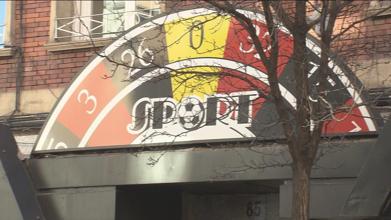 Preocupación en los barrios periféricos de Madrid por el aumento de salones de juego