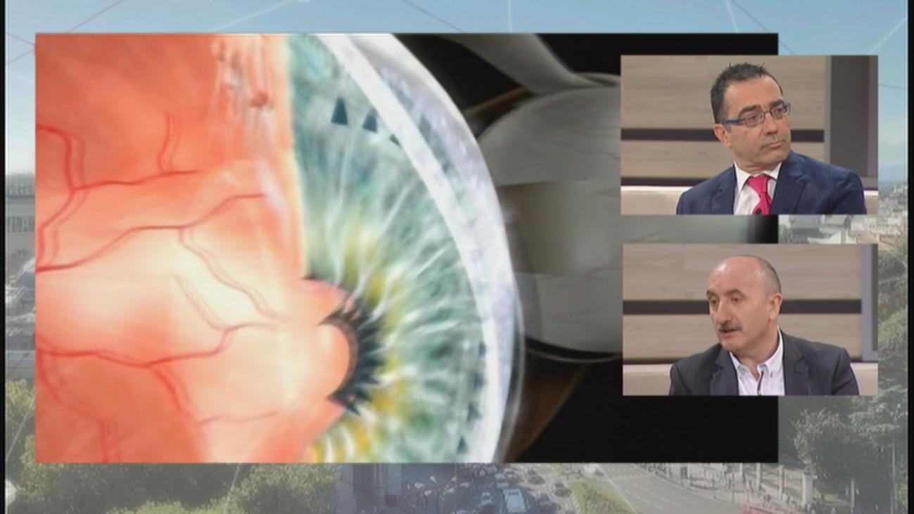 Los factores de riesgo del glaucoma