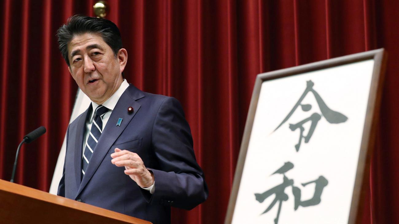 Japón iniciará pronto su 'nueva era' con el próximo emperador