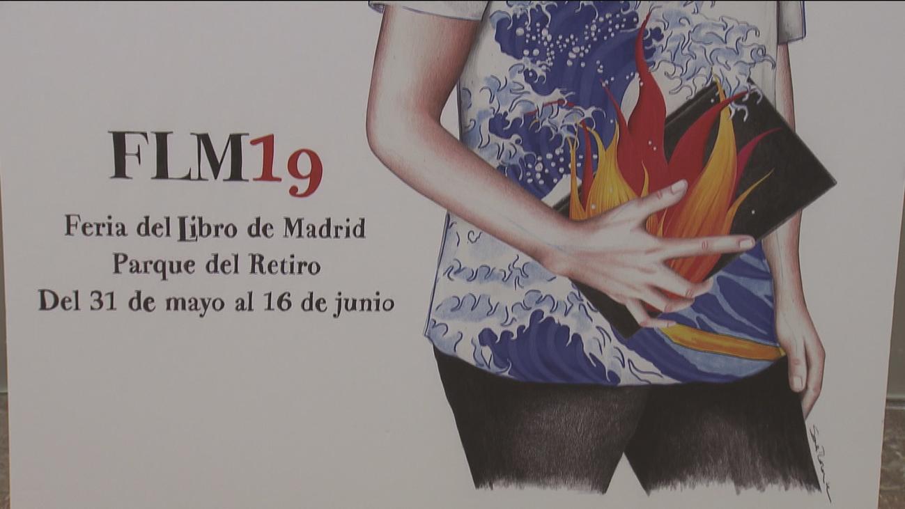 El cartel de la Feria del Libro reivindica el feminismo y la lucha contra la censura