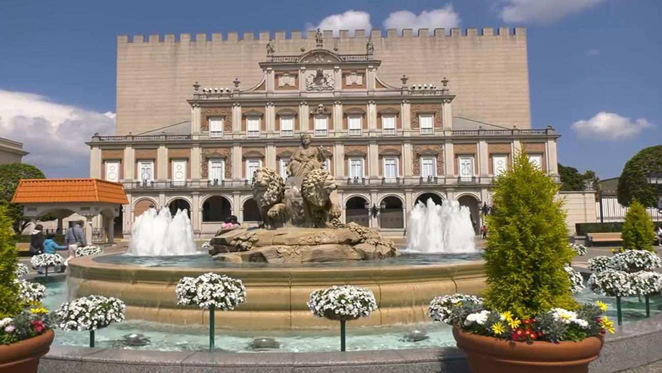 Descubrimos el Madrid del Parque España de Japón