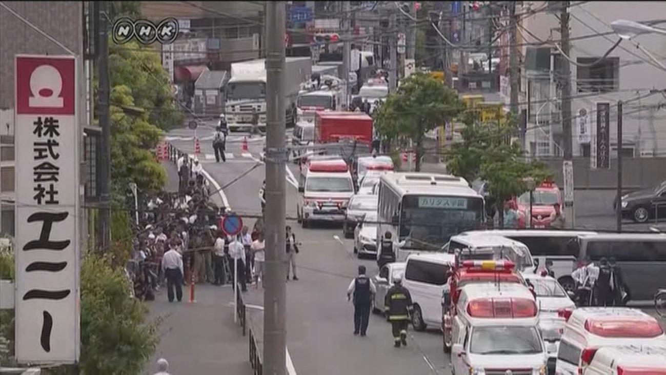 Un ataque con cuchillos a colegialas deja 2 muertos y 18 heridos en Japón