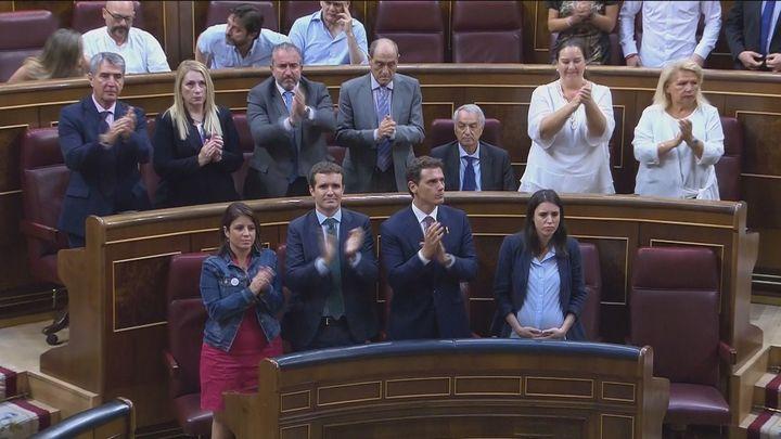 El Congreso conmemora el Día de las Víctimas del Terrorismo, sin el PP ni Vox y  con la presencia de Bildu